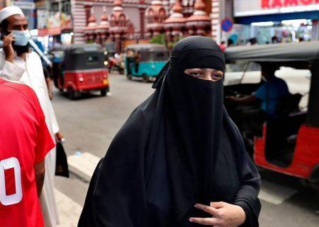 سریلانکا برقع را ممنوع و هزار مدرسه اسلامی را تعطیل میکند