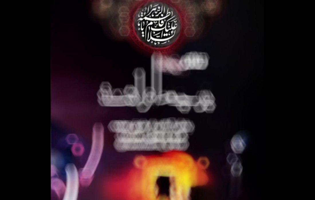 تحریک احساسات مذهبی به سبک مدارس انجمنی/ باز هم سکوت مسئولین