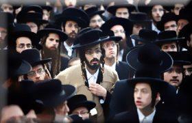 فرقه های یهودیت