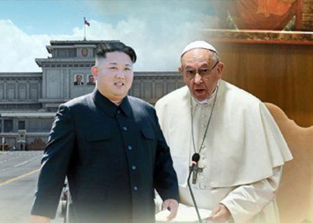 اظهار تمایل پاپ فرانسیس برای سفر به کره شمالی
