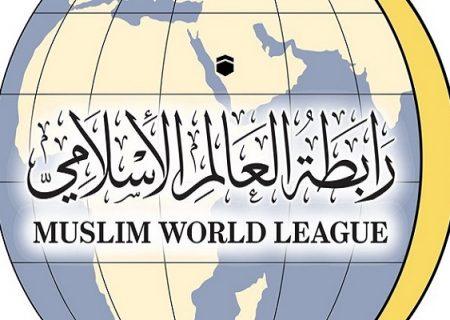همکاری اتحادیه جهان اسلام با مالزی در مبارزه با تروریسم