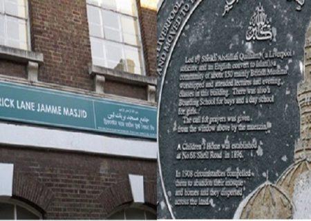 سفری به معروف ترین مساجد بریتانیا؛ از اولین مسجد تا خانه ادیان ابراهیمی