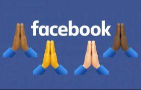 گزینه جدید کاربران فیسبوک: التماس دعا