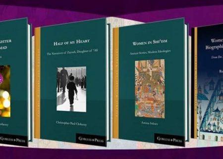 انتشار ۴ کتاب انگلیسی درباره میراث شیعی از سوی کشیش کاتولیک