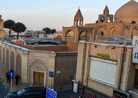 وجود معابد بی شمار در اصفهان، گواه قرن ها همزیستی ادیان