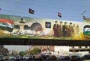 روز قدس در وجدان اقلیتهای عراق