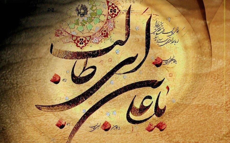 نام علی (ع) در کتب آسمانی