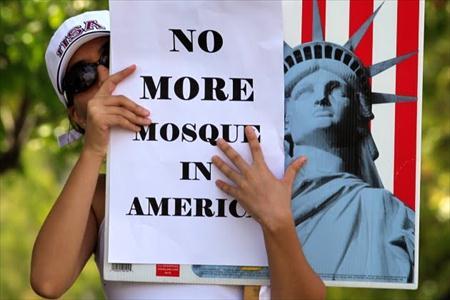 افزایش ۹ درصدی در شکایات اسلام هراسی در آمریکا در ۲۰۲۰