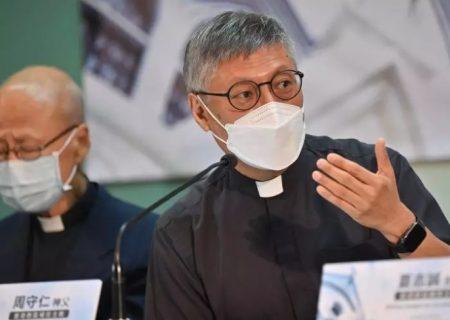 اسقف جدید واتیکان خواستار آزادی مذهب در هنگکنگ شد