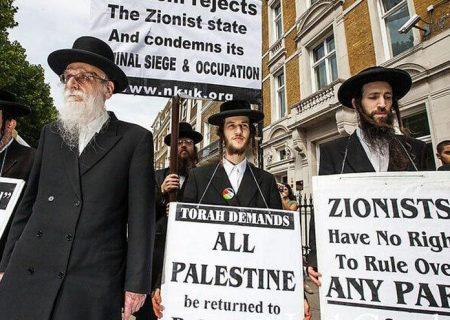 حمایت شماری از یهودیان انگلستان از آزادی فلسطین