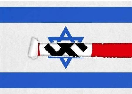 پیوند نازیسم و صهیونیسم و یهودیستیزی