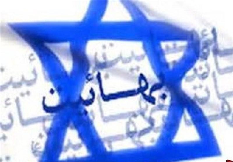 بهائیت، در دسترسترین منبع اطلاعاتی اسرائیل