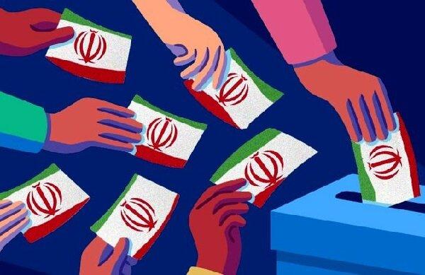 تا ریشه خراب است امید ثمری نیست/ تحرکات انجمن حجتیه در آستانه انتخابات
