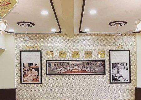 تصاویری از افتتاح مرکز حفظ قرآن متعلق به شیعیان اسماعیلیه در هند
