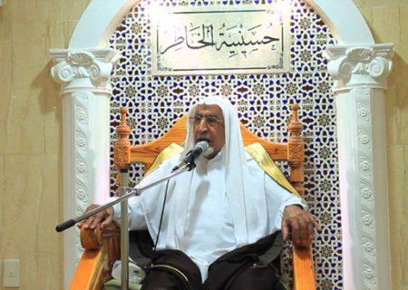 یکی از برجستهترین روحانیون شیعه عربستان درگذشت