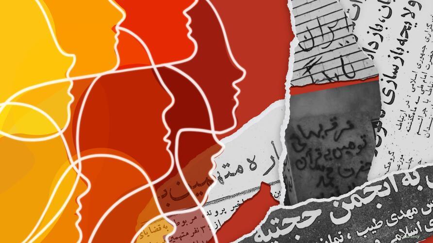 ایران بدون نفرت