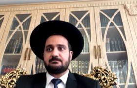 روایت «يهودا گرامی» از قربانی در آئین یهود