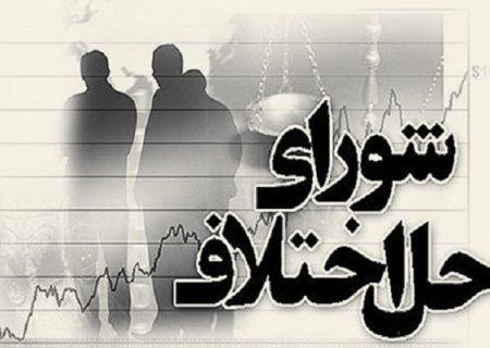آغاز به کار شورای حل اختلاف ویژه زرتشتیان تهران از 21 تیرماه
