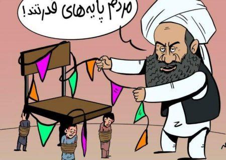 کاریکاتور| پایه های قدرت طالبان