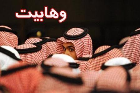 علمای وهابی هم وجود حضرت مهدی(عج) را تأیید میکنند