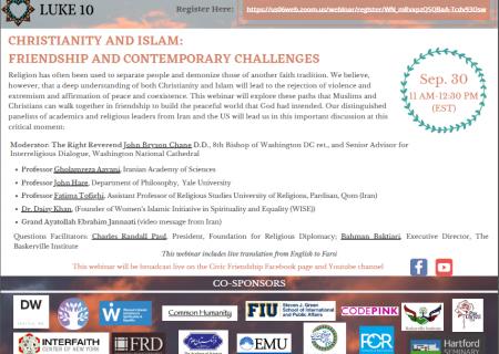 وبینار «مسیحیت و اسلام، دوستی و چالش های آن در جهان معاصر»