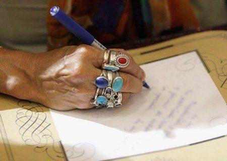صدور حکم اعدام برای رمال دعانویس در یزد