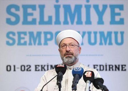 نشست مشورتی سران امور مذهبی کشورهای بالکان در ترکیه