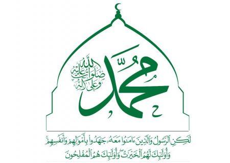 برنامهریزی شیعیان زیدی یمن برای جشن میلاد پیامبر(ص)
