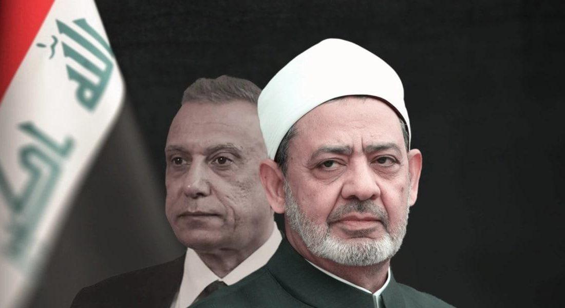 سفر شیخ الازهر به عراق و دیدار با آیت الله سیستانی